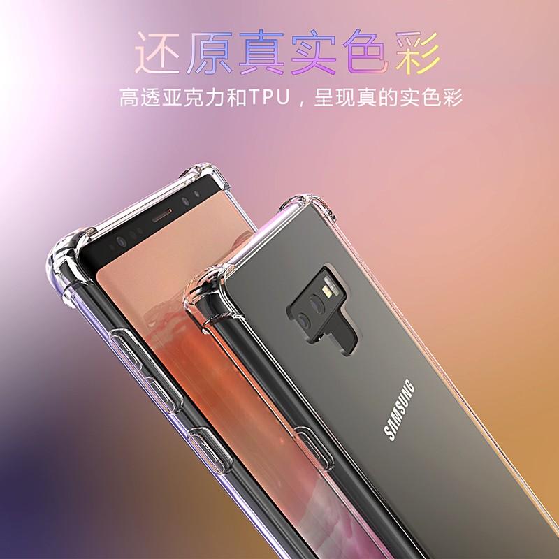 เคส Samsung Galaxy S7 Edge S8 S8 Plus S9 S9 Plus S10 S10 Plus S10Edge/S10Lite เคสซิลิโคน Samsung A5 2016 A5 2017 A5 2018/A8 2018 A6 2018 A6Plus(2018) J8 2018 A7(2016) A7(2017) A720 A7(2018) A710 A730 A750 A8Plus 2018 C9Pro Soft TPU Case การชุบขอบชัดเจนเคส