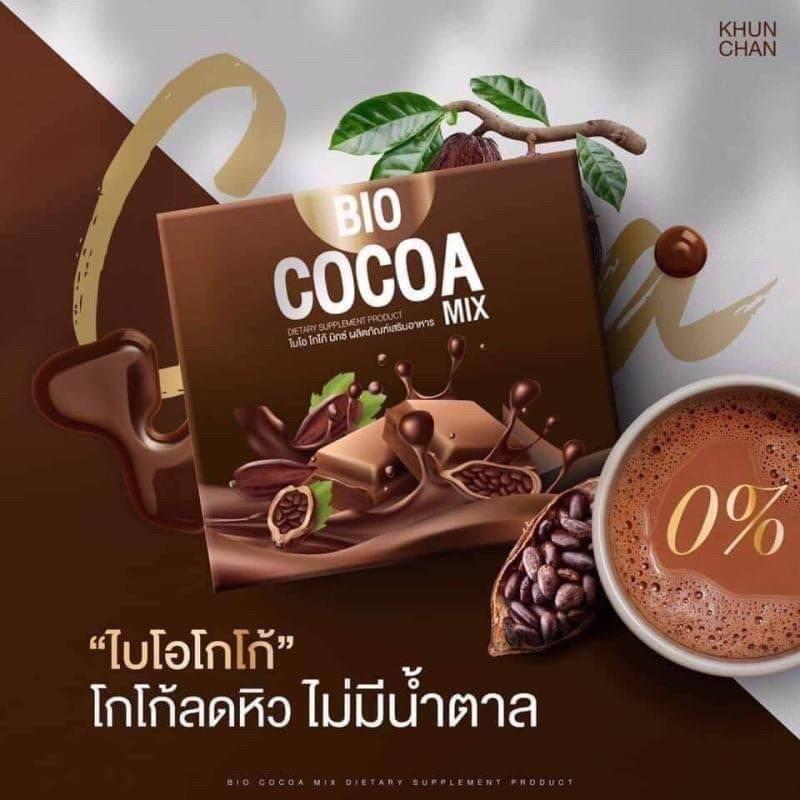 Bio Cocoa Mix ไบโอ โกโก้ มิกซ์ 10ซอง