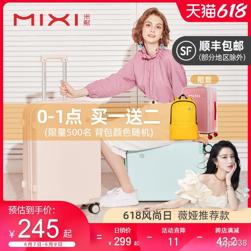 กระเป๋าเงิน❈การออกแบบดั้งเดิมกระเป๋าเดินทาง Mi Xi หญิงขนาดเล็กญี่ปุ่น 20 นิ้วรถเข็นกระเป๋า 24ins กล่องรหัสผ่านเดินทางชาย