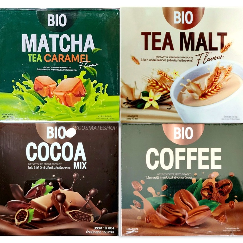 Bio Cocoa โกโก้ / ชามอลต์ / กาแฟ [ราคาต่อ 1กล่อง]