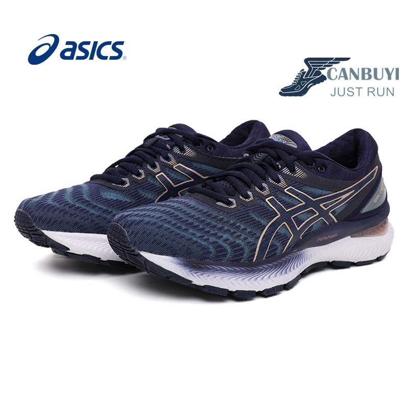 ASICS GEL-NIMBUS 22 รองเท้าวิ่งเสถียรภาพสำหรับผู้หญิง