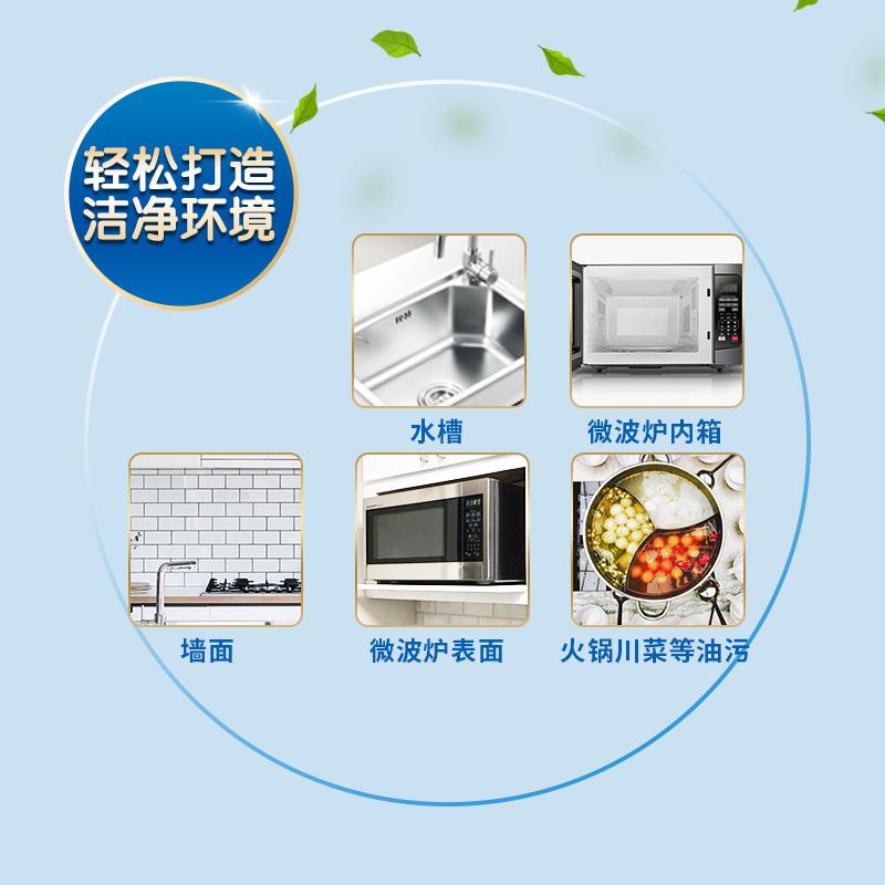 ▲威猛先生ผงซักฟอกเครื่องครัวของใช้ในครัวเรือนผักและผลไม้ทำความสะอาดผงซักฟอกจาน