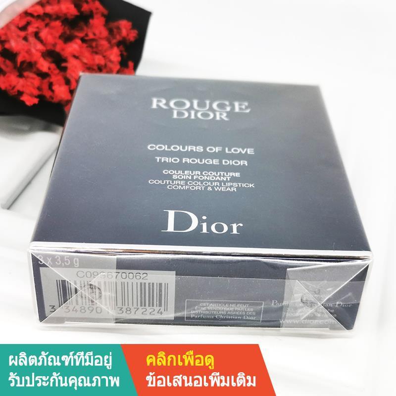 【ลิปสติก】◄✸❃กล่องของขวัญ 3 กล่องของ Dior / lipstick 999 แบรนด์ใหญ่ของแท้ moisturizing matte lip gloss gift spot