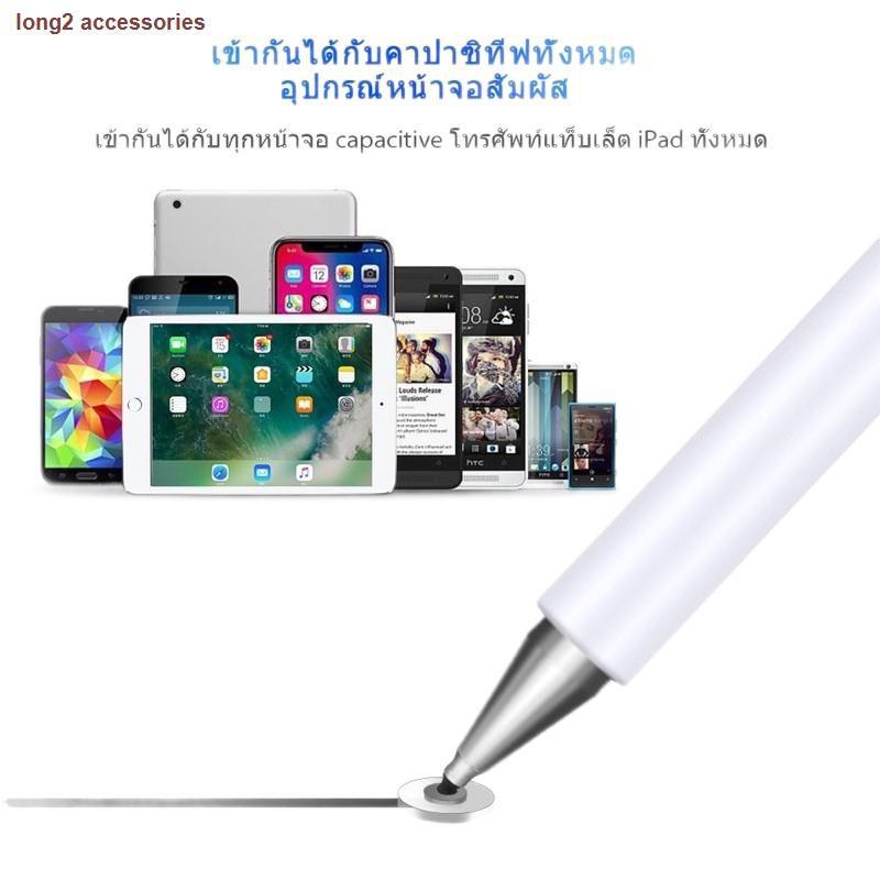 ✲❡[ปากกาipad]ปากกาไอแพด วางมือแบบApplePencil stylus ipad gen7 2019applepencil10.2 9.7 2018 Air3Pro11 2020 12.9งานแท้โรงง