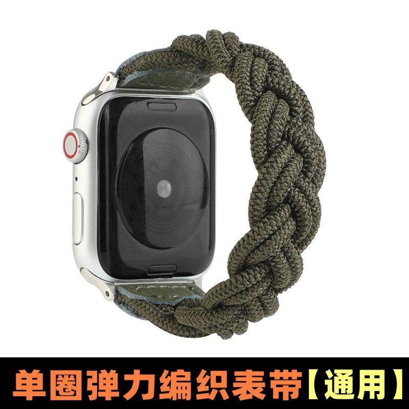 สายนาฬิกาข้อมือไนล่อนสําหรับ Apple Watch Applewatch123 Iwatch456se