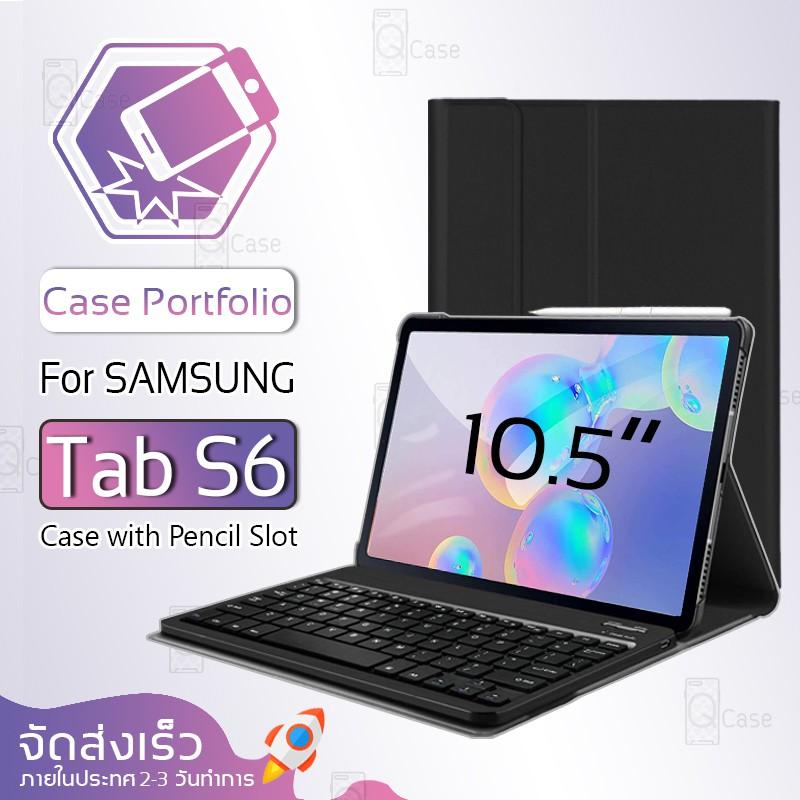 Qcase - Portfolio Case and Keyboard Blutooth for Samsung Galaxy Tab S6 เคสฝาพับ เปิด-ปิดอัตโนมัติ แป้นพิมพ์ ไทย/อังกฤษ