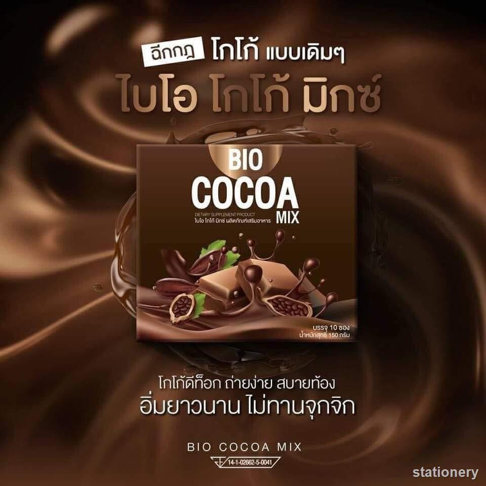 🧀⊕◎Bio Cocoa Mix ไบโอ โกโก้ มิกซ์ By Khunchan