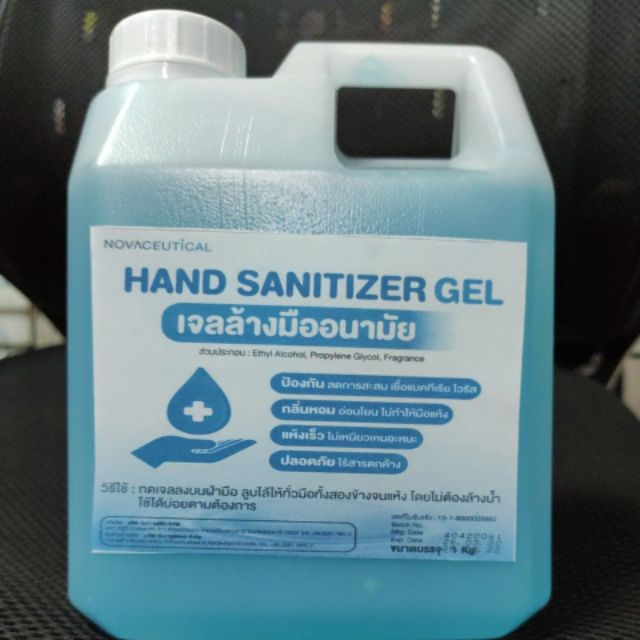 Hand sanitizer gel 1000 ml เจลล้างมือ อนามัย
