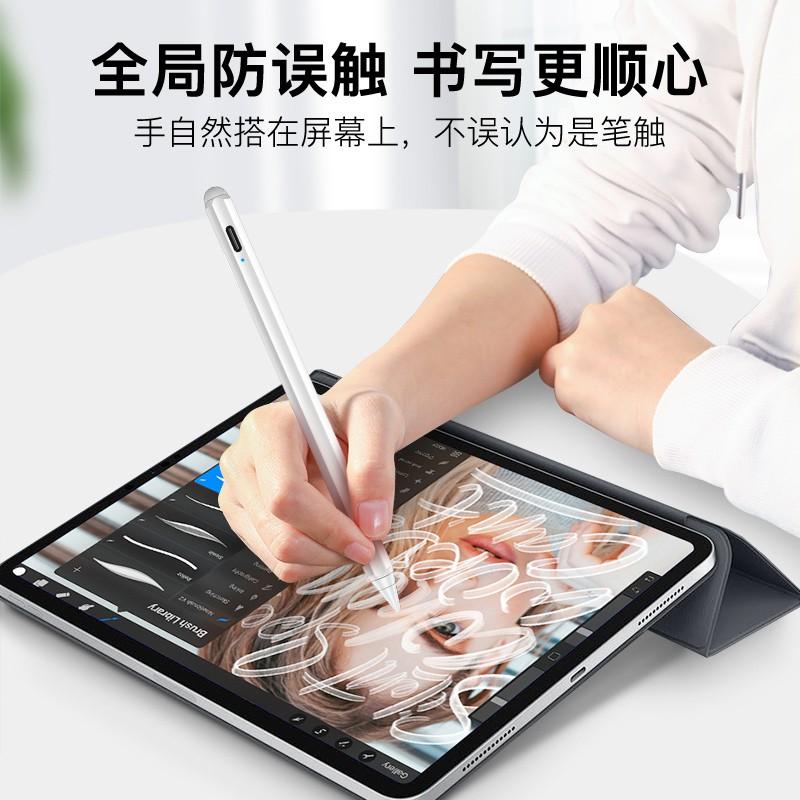 ぎ♖Apple pencil ปากกา capacitive ipad แท็บเล็ตรุ่น Apple pro ลายมือโทรศัพท์มือถือรุ่นที่สอง touch air brush 2 ภาพวาด acti