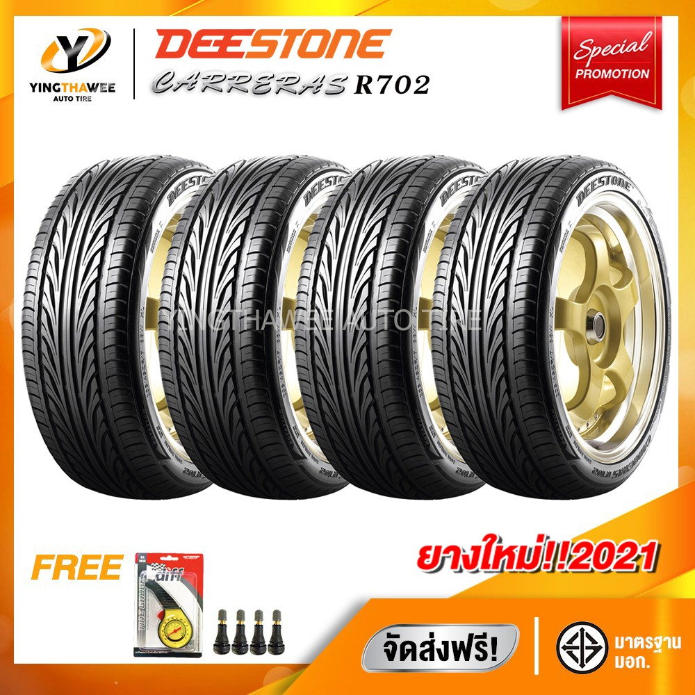 [จัดส่งฟรี] DEESTONE 265/50R20 ยางรถยนต์ รุ่น R702 จำนวน 4 เส้น (ปี2021) แถม เกจหน้าปัทม์เหลือง 1 ตัว + จุ๊บยาง 4 ตัว