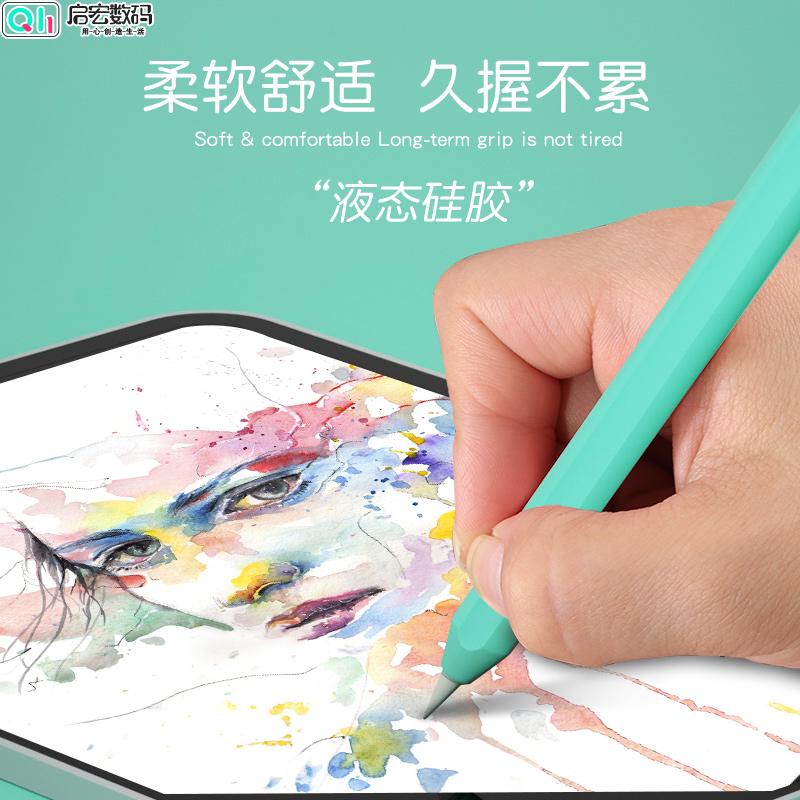 ปากกาเขียนไอแพด★แอปเปิลapple pencilเคสรุ่นที่สองipencilปากกาน่ารักipadซิลิโคน2เครื่องดูดแม่เหล็กบางเฉียบproNib Sticker n