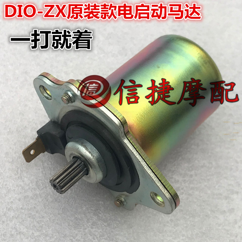 อะไหล่อุปกรณ์เสริมสําหรับ Honda Dio18 24 Term 27 28 Term Zx34 Period