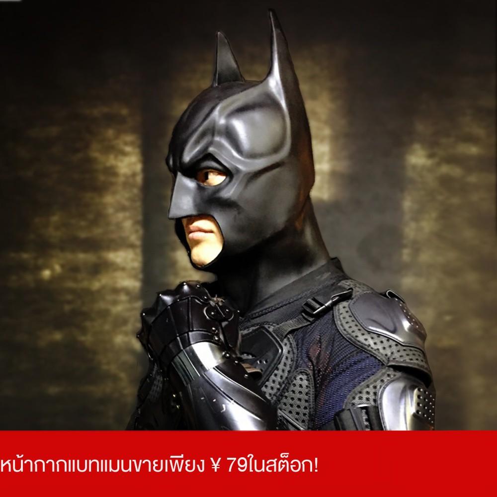 ♀✹▪DC Superhero Batman Peripheral Helmet Mask Hood Darts Cosplay Halloween Props