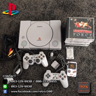 SONY PLAYSTATION 1 FIRST MODEL