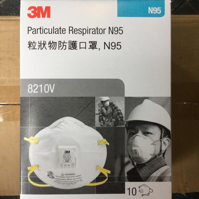 3M™ 8210V หน้ากากป้องกันฝุ่น ละออง ฟูมโลหะแบบมีวาล์ว, N95