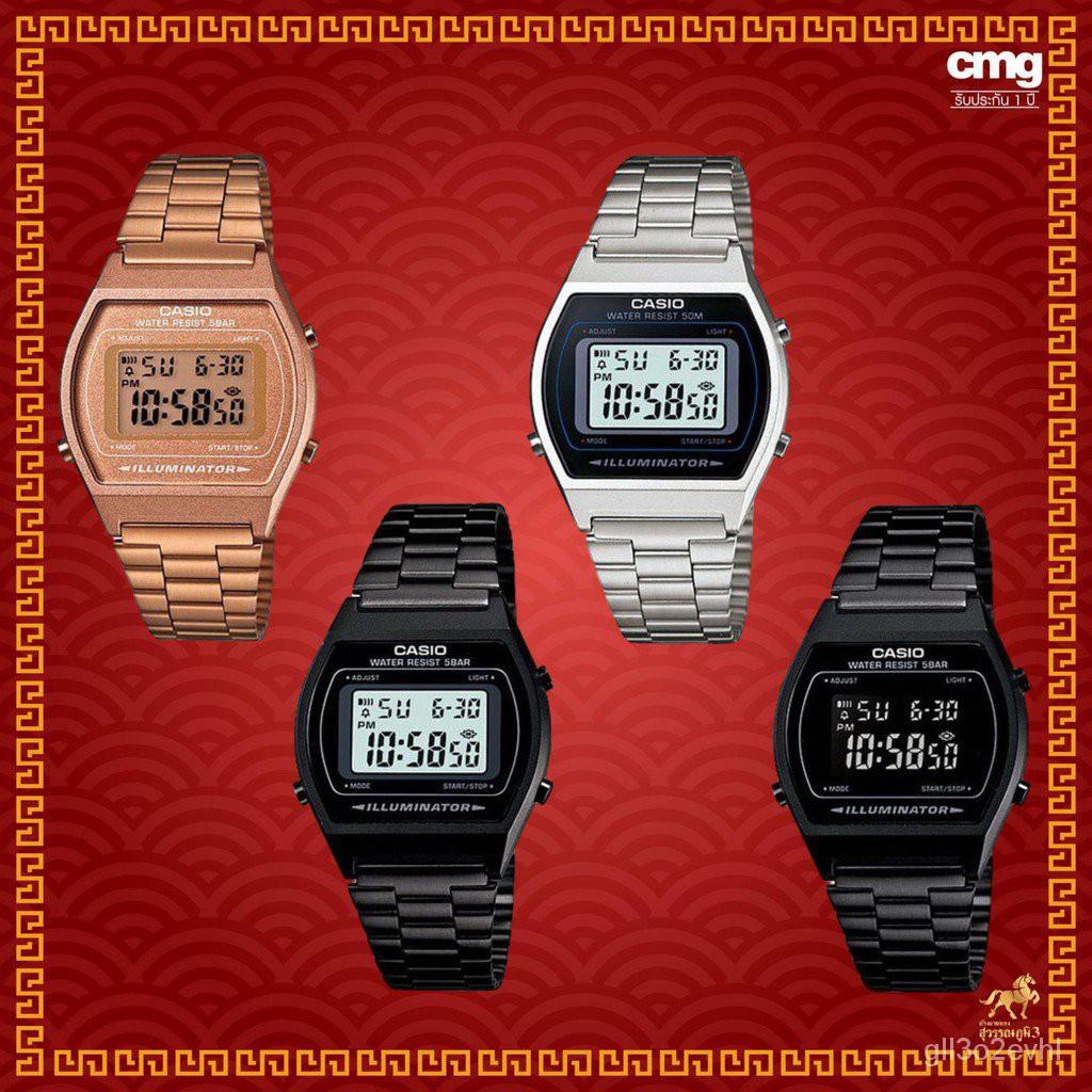 นาฬิกา CASIO ของแท้100% รุ่น B640 (สายสแตนเลส) นาฬิกาข้อมือผู้ชาย พร้อมกล่อง ของแท้ประกัน CMG รับประกันศูนย์ 1 ปีนาฬิกาข