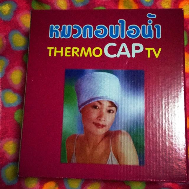 หมวกอบไอน้ำ ThermoCapTv