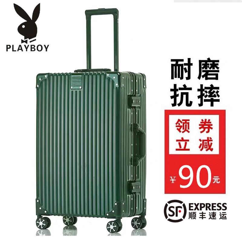กระเป๋าเดินทางแบบมีล้อเลื่อน 24 กรอบ
