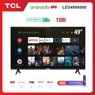 TCL ทีวี 49 นิ้ว LED Wifi Full HD 1080P Android 8.0 Smart TV (รุ่น 49S6500)