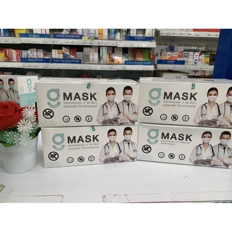 G LUCKY MASK หน้ากากอนามัย ทางการแพทย์ 1กล่อง 50ชิ้น