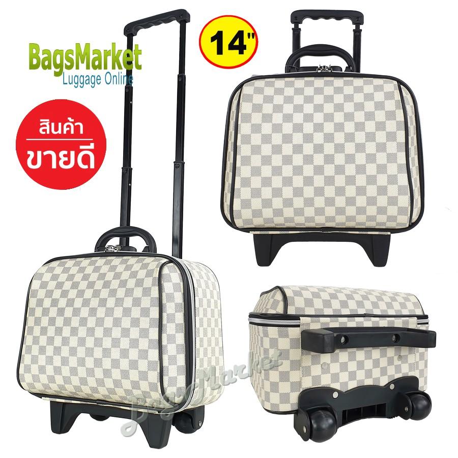 Wheal กระเป๋าเดินทางล้อลาก 14 นิ้ว L-Pattern White-Cream Classic Code FLB14-W