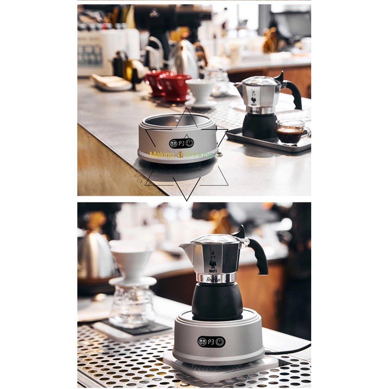 Bialetti เตาชงชาขนาดเล็ก 3 ขั้นเตาไฟฟ้าปรับระดับได้ Moka Pot เครื่องทำกาแฟเตาเซรามิกไฟฟ้า