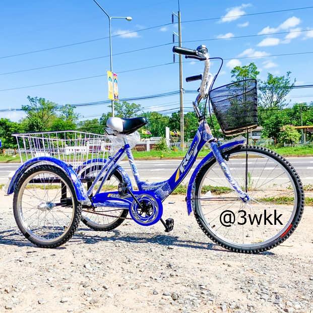 จักรยานสามล้อ จักรยาน3ล้อ RC ล้อหน้า 24 นิ้ว ล้อหลัง20นิ้ว ล้ออัลลอยด์