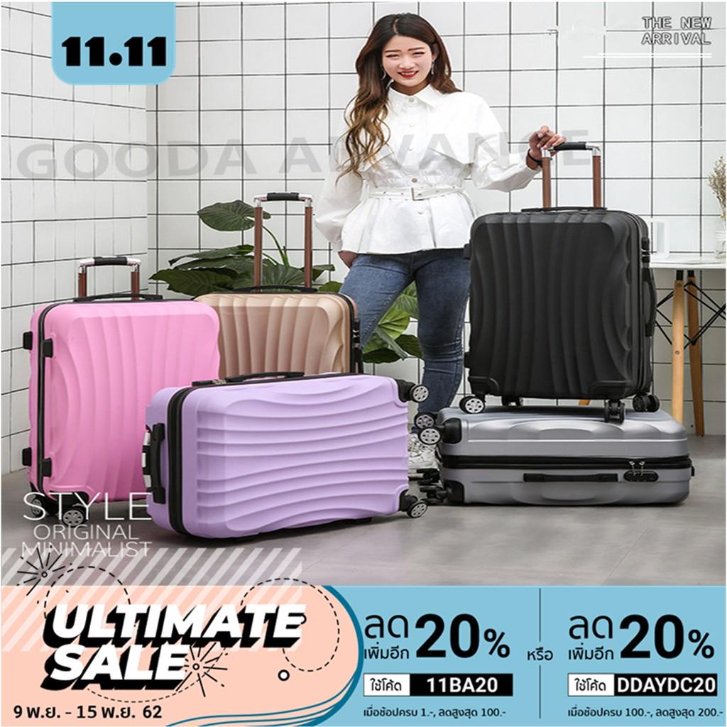 """โค๊ด """"77FASH15"""" ซื้อครบ 500 ลดเพิ่ม 15%  กระเป๋าเดินทาง กระเป๋าล้อลาก กระเป๋าเดินทาง 20 นิ้ว กระเป๋าขึ้นเครื่อง 8 ล้อคู่"""