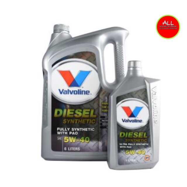 น้ำมันเครื่อง VALVOLINE DISEL  SYNTHETIC(5W40)6L