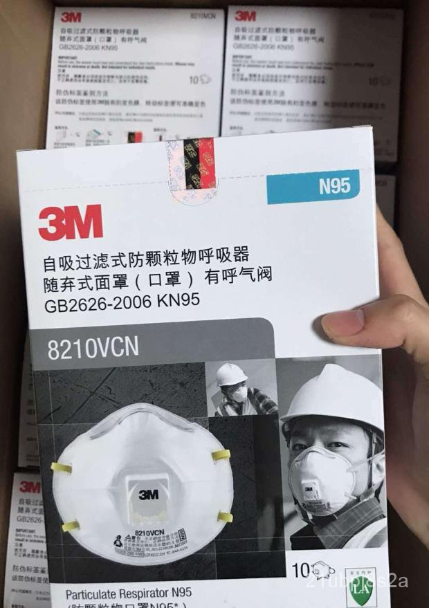 จุด3M8210หน้ากากNIOSHการรับรองN95คัพ8210VCNป้องกันฝุ่นและป้องกันแก๊สหายใจวาล์ว