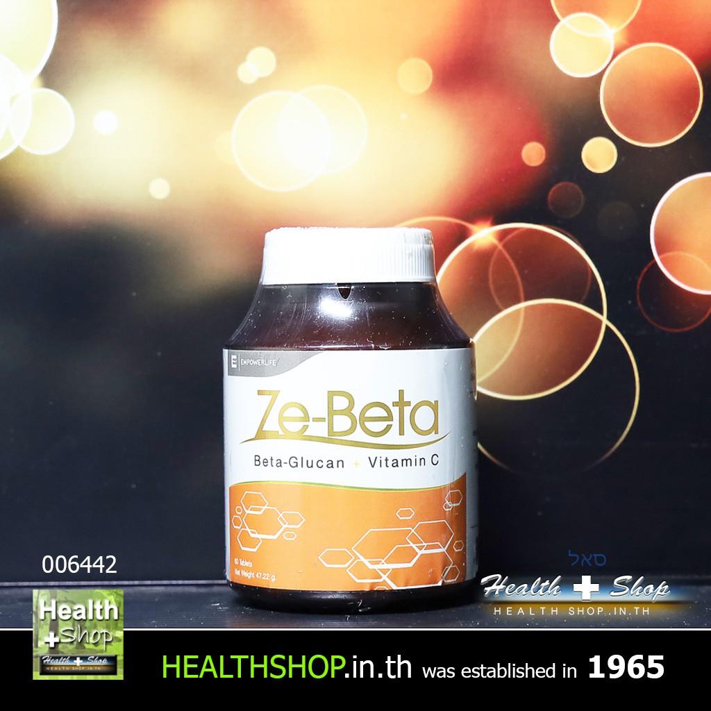 EMPOWERLIFE Ze-Beta 60tab ( Beta Glucan from Yeast Vitamin C )