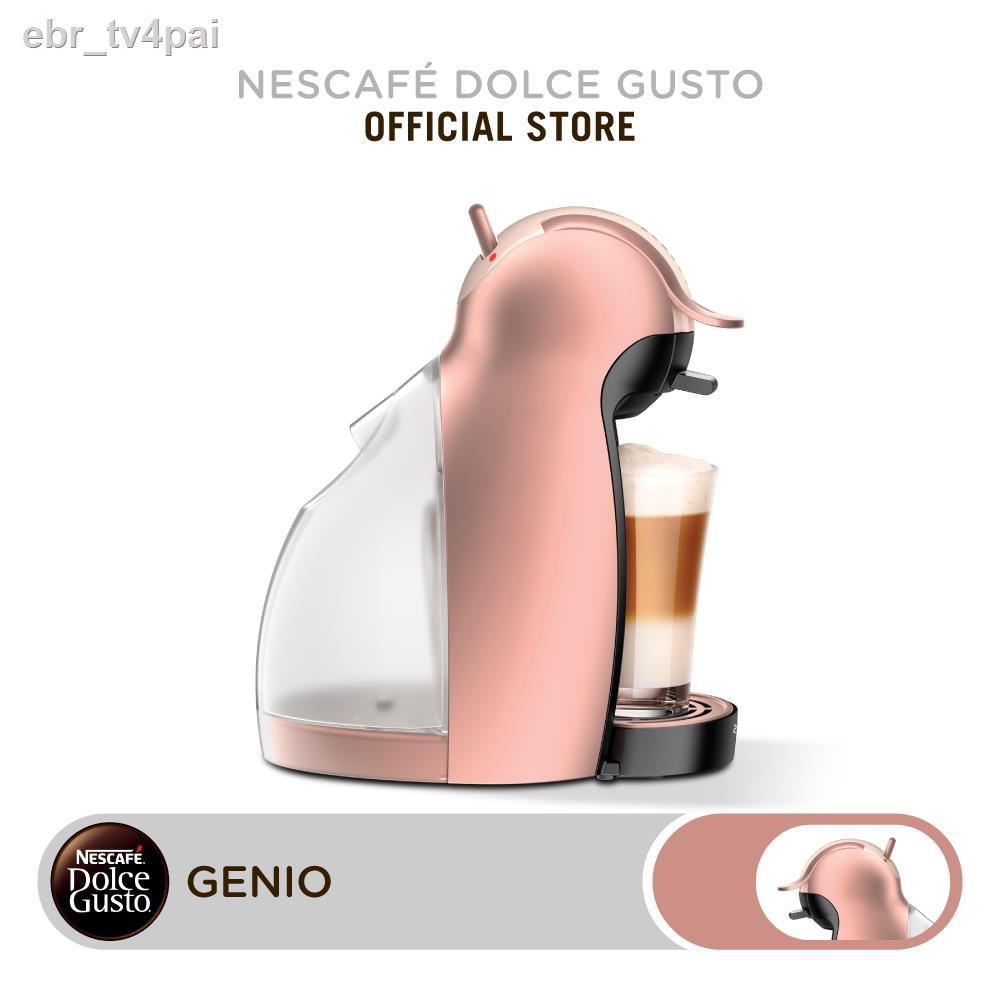เครื่องทำกาแฟ◘✥NESCAFE DOLCE GUSTO เครื่องชงกาแฟแคปซูล GENIO PINK