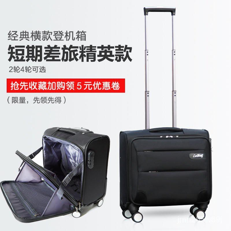 กระเป๋าเดินทาง กระเป๋าเดินทางล้อลากถนนน้ำแข็งกระเป๋าเดินทาง14นิ้วตัวถังคณะกรรมการ16กรณีรถเข็นธุรกิจนิ้วขนาดเล็ก18กระเป๋า