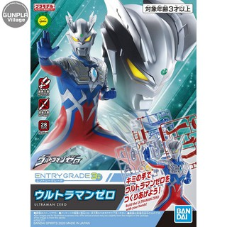 Bandai Entry Grade Ultraman Zero 4573102602749 (Plastic Model)