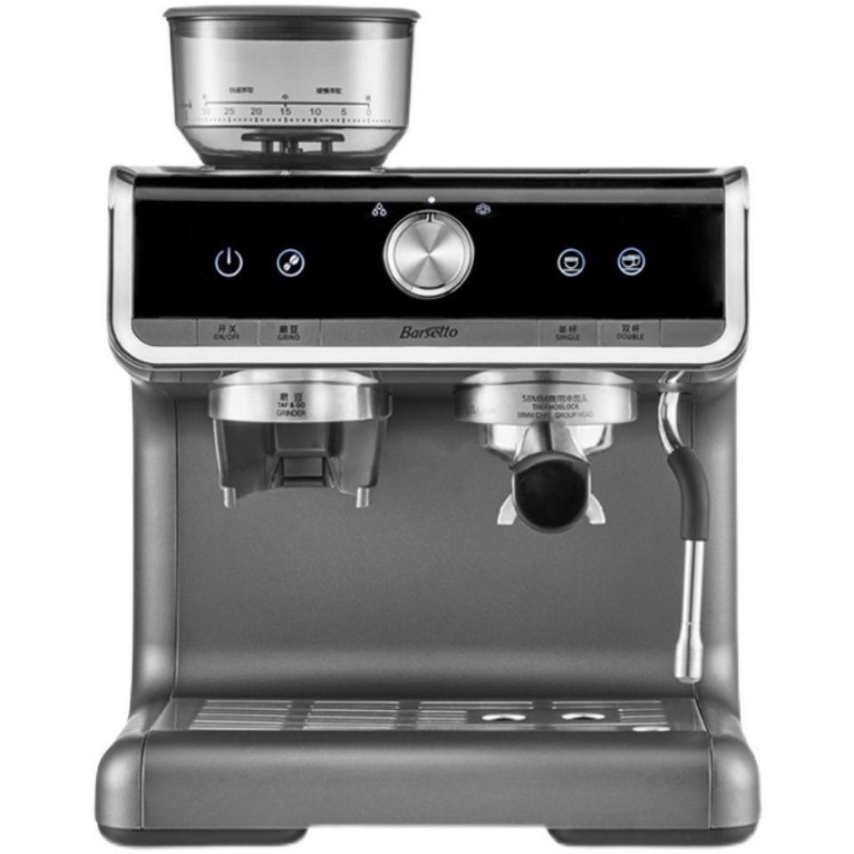Yum! เครื่องชงกาแฟเอสเปรสโซโฮมเต็มรูปแบบกึ่งอัตโนมัติเชิงพาณิชย์เครื่องบดขนาดเล็กในตัวเครื่องทำฟองนมสดบด