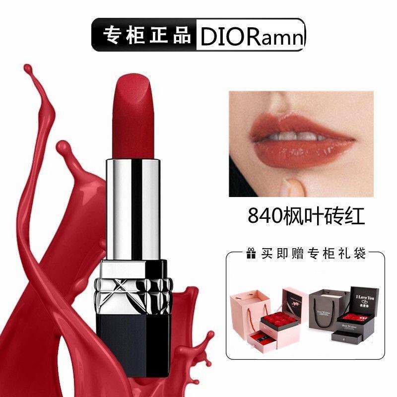 ☸[ความร้อน] ของแท้ AMN DIOR Diormani Lipstick Matte 999 Moisturizing Non-Fading Gift Box 3.5g ส่งของอยู่