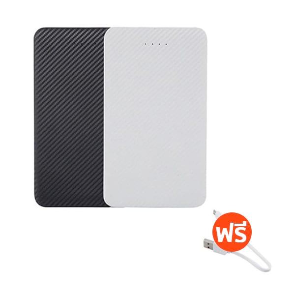 Eloop E30 ของแท้ 100% Power Bank แบตสำรอง ความจุ 5000mAh ลายเคฟล่า ฟรีสายชาร์จ Micro USB