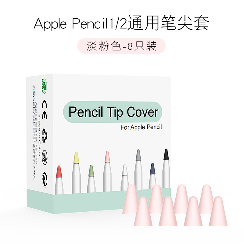appleชุดปลายปากกา Applepencilสติ๊กเกอร์ป้องกันการลื่นเทปกันลื่นiPadปากกาipenciซิลิโคนปากกาหัวกระดาษฟิล์มรุ่นที่สองปากกาป