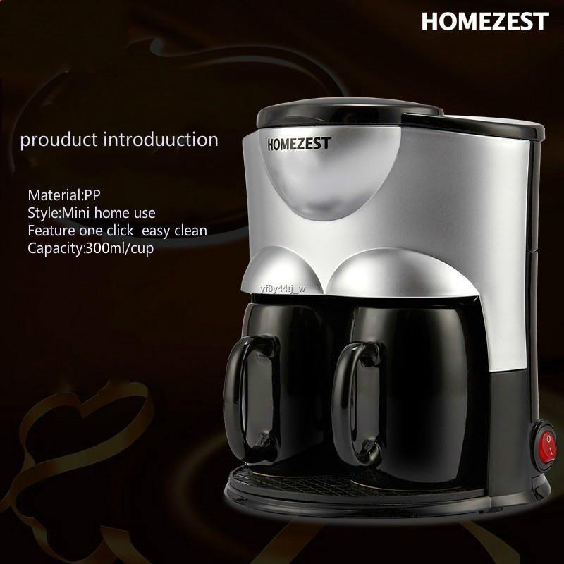 ◙☇เครื่องชงกาแฟ เครื่องทำกาแฟสด เครื่องชงกาแฟสด เครื่องทำกาแฟ อุปกรณ์ร้านกาแฟ ที่ชงกาแฟ อุปกรณ์ชงกาแฟ300ml