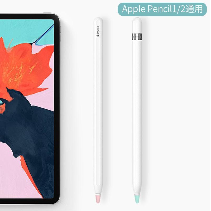 ✴﹍☜แอปเปิ้ล ApplePencil ปกปากกาเขียน iPencil ปิดเสียงปลายปากกาชนิดฝาปิดกระดาษฟิล์ม ipad ปลอกหุ้มปลายปากกา