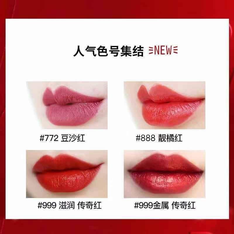 ✺ของขวัญคริสต์มาสวันคริสต์มาสอีฟ DIOR Dior Manni Series Lipstick 999 Matte 888 ไม่ลบเลือนแบรนด์ใหญ่ของแท้♂