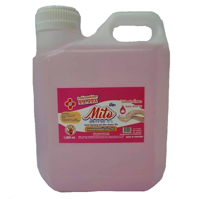 เจลล้างมือ MITO กลิ่นหอมแป้งเด็ก ขนาด 1000ml.