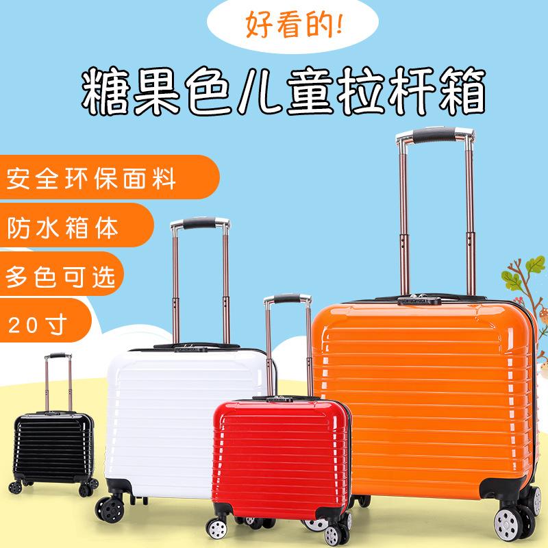 ⅝≝ กระเป๋าเดินทางล้อลาก กระเป๋าเดินทางล้อลากใบเล็กรณีรถเข็นเด็ก18นิ้วรหัสผ่านล้อสากลขึ้นเครื่องนักเรียนชายและหญิงกระเป๋า