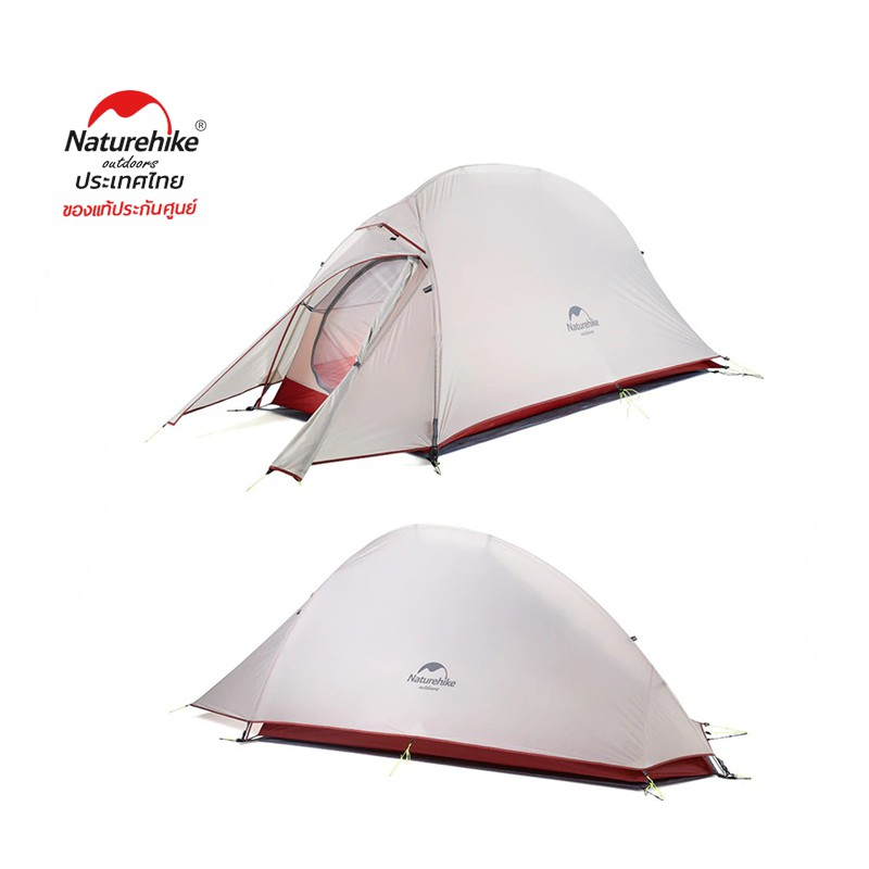 NatureHike Thailand เต็นท์สำหรับนอน 3 ท่าน Cloud Up 3 Ultralight Tent