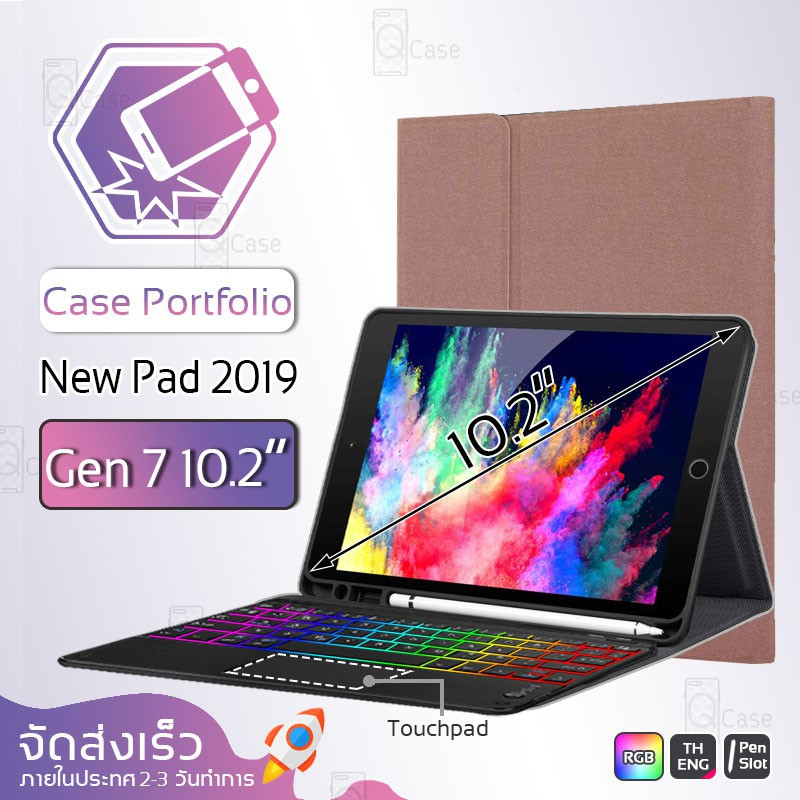 logitech◐Qcase – เคสคีย์บอร์ด iPad 10.2 Gen 7 แป้นพิมพ์ ไทย/อังกฤษ รองรับการชาร์จ Apple Pencil - Smart Case Keyboard Tou