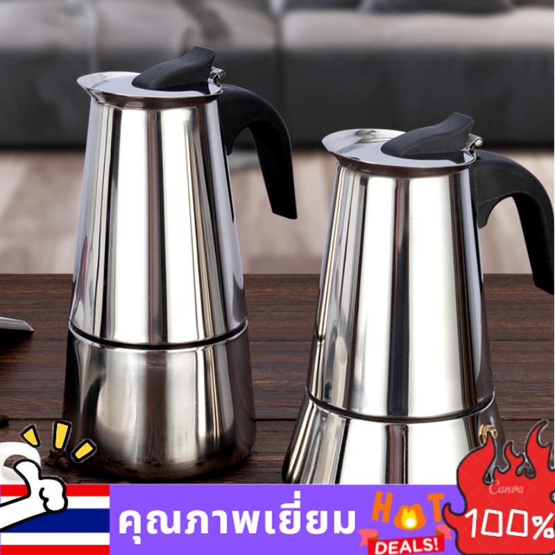 GPมอคค่าพอท รุ่นสแตนเลส หม้อกาแฟ เครื่องชงกาแฟ แบบพกพา เครื่องทำกาแฟสด เอสเปรสโซ่พอท 200มล/300 มล /450 มล