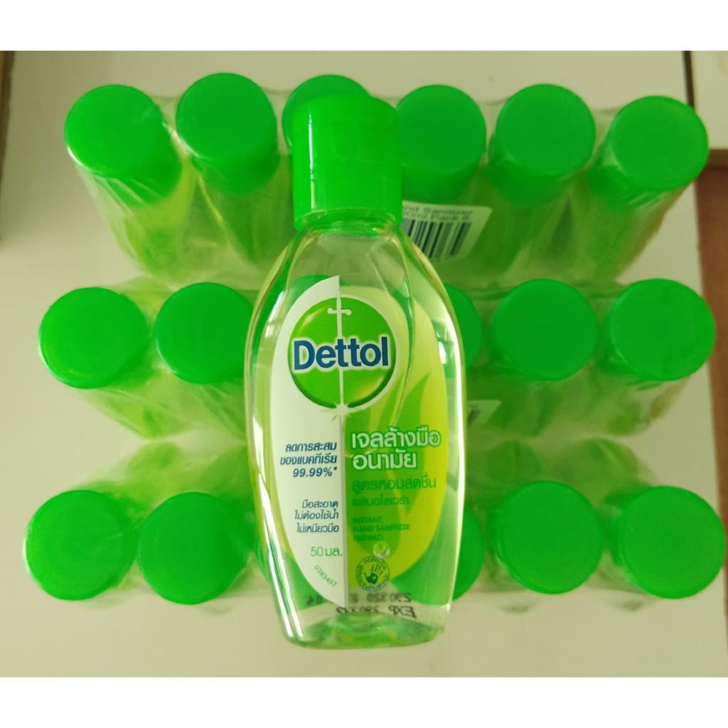 🛒พร้อมส่ง🛒 Dettol เจลล้างมืออนามัย สูตรหอมสดชื่นผสมอโลเวล่า 50ml.
