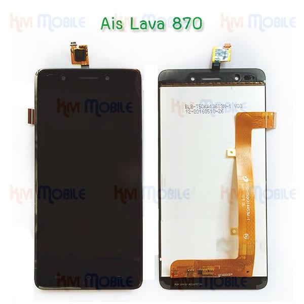 จอ Lava870,หน้าจอชุด,LCD Ais Lava 870