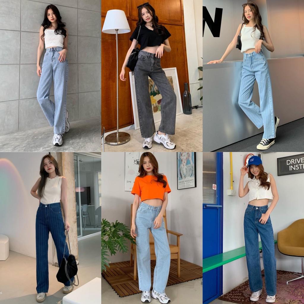 Stylist_shop   Pants098 Long Leg Jeans.