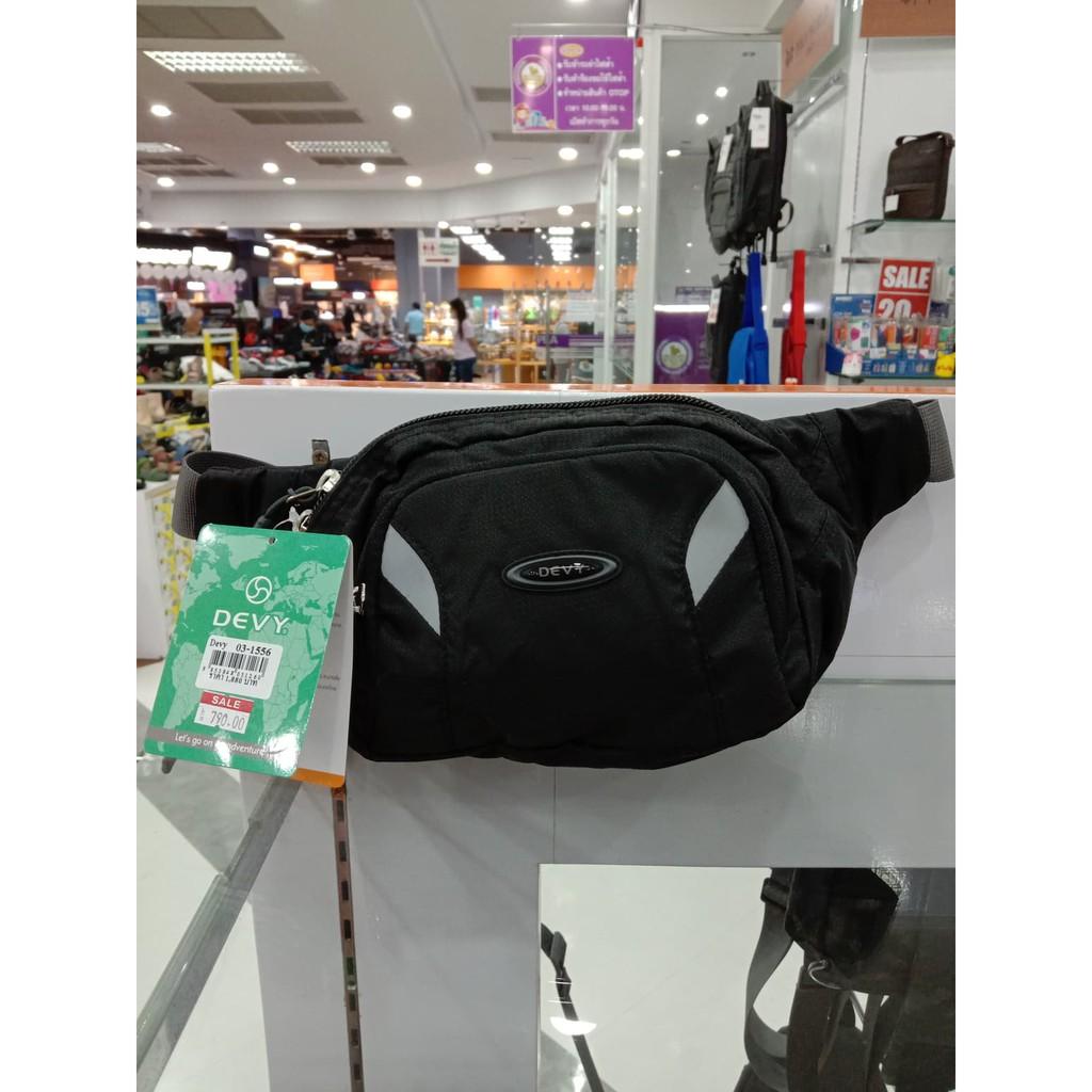 กระเป๋าคาดเอว DEVY สีดำ